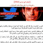 ISIS puts target on Twitter and Jack Dorsey