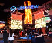 The China-based Uniview company display employs different geometric LED screen designs.