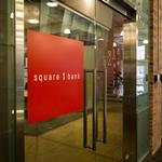PacWest CEO: Integration with Square 1 Bank will happen 'quickly'