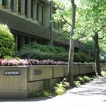 Eugene investment firm buys Portland office building for $6M
