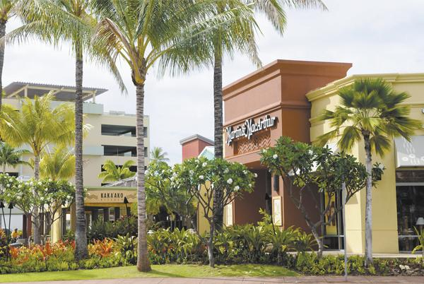 Ward Centers owner The Howard Hughes  Corp. is a new member of the Chamber of Commerce of Hawaii.