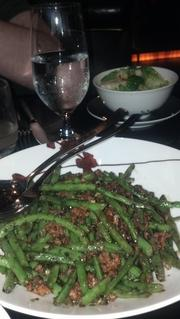 Green beans at Chi Lin.