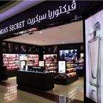 Global troubles slow Victoria's Secret travel stores, but potential remains high