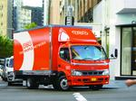 FedEx's dynamite deal for TNT Express targets Europe