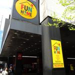 Broadway's 'Fun Home:' Fun away from home