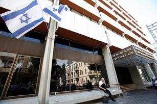 New 'syndicate' targets investments in Israeli startup community