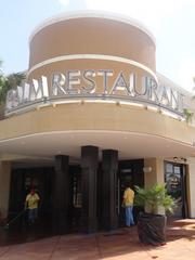 The renovated entrance to the Palm, 6100 Westheimer Rd.