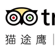 TripAdvisor puts new focus on Chinese market with rebranding, app