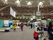 About 3,000 people attended the Women's Business Enterprise National Council's national conference and business fair at the Minneapolis Convention Center.