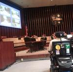 One Beale debated at Land Use Control Board