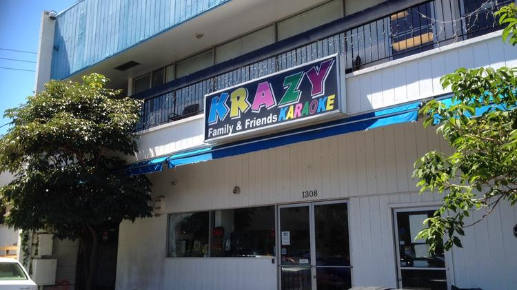 Krazy Karaoke S Former E In Honolulu Will Be Filled With A Sweet Home Aunty Restaurant