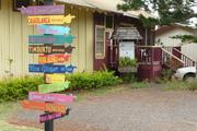 Signs outside Island Treasures in Lanai CIty.