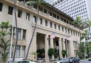 The Alexander & Baldwin building on Bishop Street in Downtown Honolulu was chosen by Andrew Tang, project designer for Architects Hawaii Ltd., and Scott Fleming, managing member of Fleming & Associates.