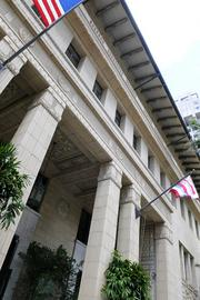 """The Alexander & Baldwin building on Bishop Street in Downtown Honolulu, which opened in 1929, was designed by architects C.W. Dickey and Hart Wood. It has a """"sense of spacious timelessness,"""" said Scott Fleming, managing member of Fleming & Associates."""