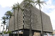 Chris Hong, project architect and associate with Group 70 International Inc., chose the IBM Building, which is part of Ward Centers in Honolulu's Kakaako neighborhood.