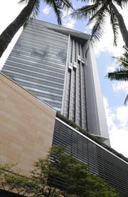 The First Hawaiian Center in Downtown Honolulu was designed by Kohn Pederson Fox Associates. The building opened in 1996 and cost about $95 million to build.