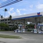 Chevron Hawaii's operation may find buyer in its own backyard
