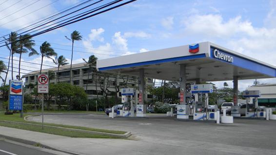 9da9a5c8e Chevron Corp. s Hawaii operations have been sold to the New York-based