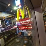 McDonald's approves pay raises for top execs, including CEO, CFO