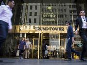 The Trump Organization owns Trump Tower. Also here: the headquarters for Donald Trump's presidential campaign.