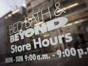 No. 36: Bed Bath & Beyond - Based in Union, N.J., it has 3 Dayton-area stores with total 2012 U.S. retail sales of $10.9 billion, a 16.1 percent growth.