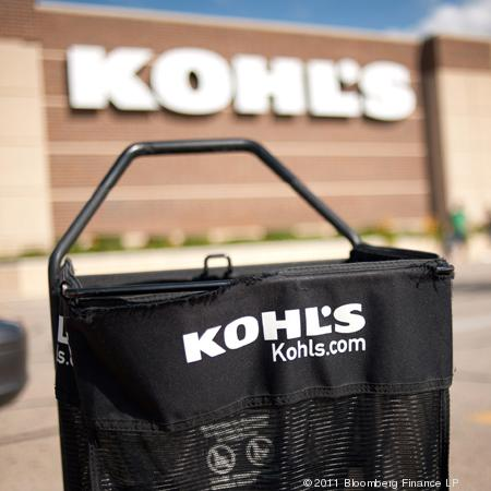 After opening a new store in Plymouth last week, Kohl's has closed its Brooklyn Center location.