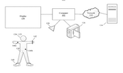 Some athletes like to train alone. Others need the motivation of competition. Nike patented a technology on May 9 designed for those who enjoy competition. Patent documents describe a system that allows athletes to compete against each other remotely by using activity monitors.
