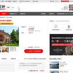 Long & Foster partners with China's largest real estate portal