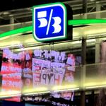 Fifth Third Bank sells retail operations in St. Louis