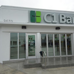 C1 Bank is for sale, experts say