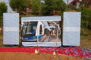A groundbreaking ceremony was held this week to mark the start of construction on the Lynx Blue Line extension, which will take the existing light-rail line an additional 9.2 miles from uptown to UNC Charlotte.