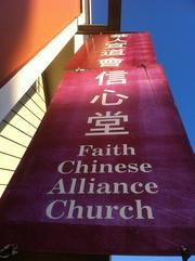 A small congregation in Oakland's Chinatown.