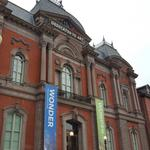 Renwick Gallery signs stirring up consternation with some federal agencies (Video)