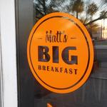 Matt's Big Breakfast, Starbucks, Mountainside Fitness landing at State Farm campus in Tempe