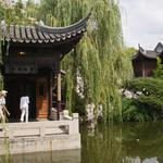 Portland's Chinese garden has a new leader