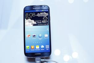 Samsung unveiled the Galaxy S4 Thursday.