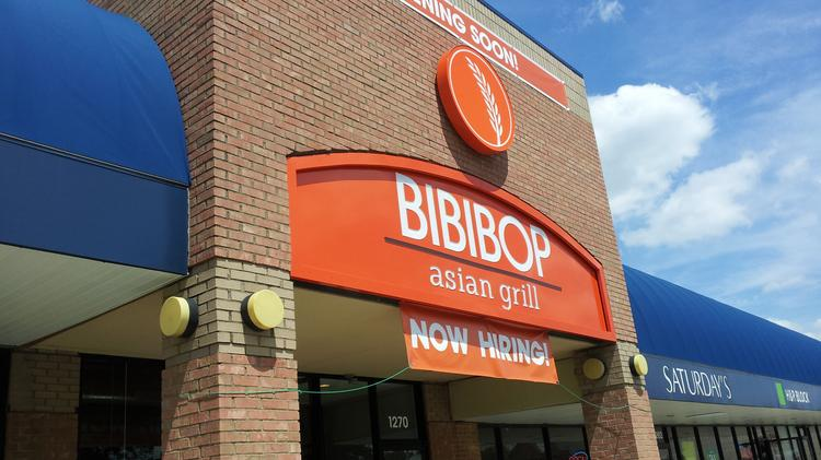 Bibibop Asian Grill is a growing fast-casual chain owned by Charleys Philly Steaks. See the slideshow for what they look like inside.