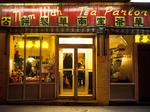 Serving Dim Sum All Day Long in Chinatown, Every Day, not Just on