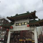 Boston's hottest neighborhood for banking? It's Chinatown.
