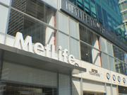 The skyscraper, located at 3 Bryant Park, is set to be renamed Salesforce Tower New York by the end of 2016. The Bay Area company's logo, which features the company name inside a cloud, is expected to replace all MetLife Inc. signage throughout the building.
