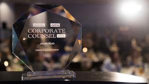 2016 Bay Area Corporate Counsel of the Year Awards