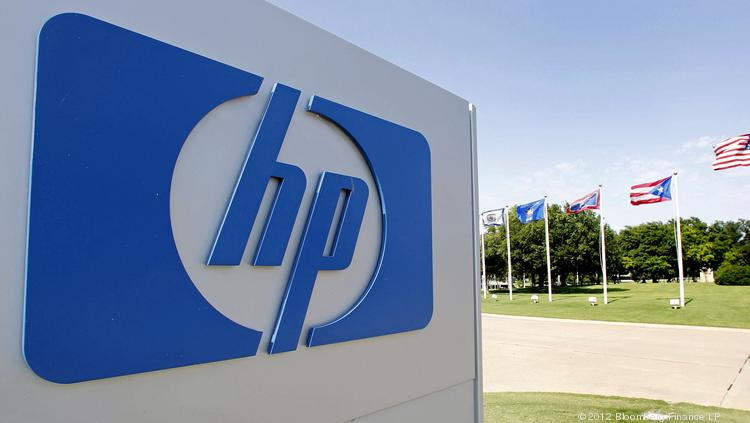 Hewlett-Packard Co. plans to invest more than $1 billion into cloud computing software and tools over the next two years, a substantial part of its shrinking R&D budget.