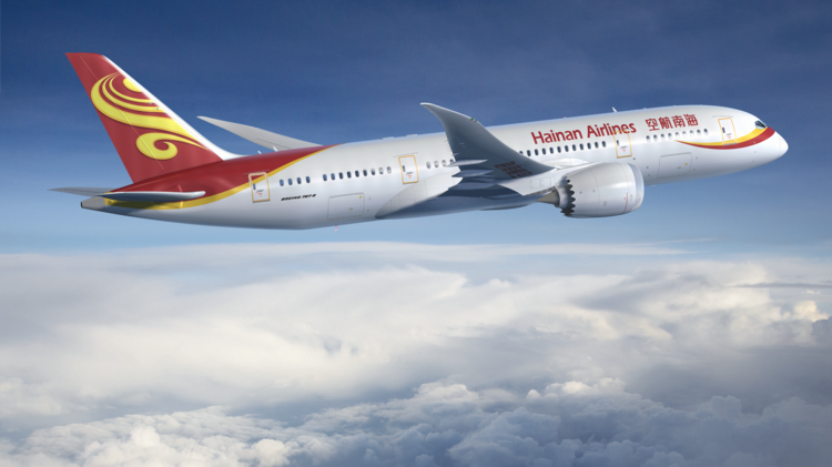 Hainan Airlines just announced it will offer daily, non-stop service between Boston and Beijing from July 21 through Aug. 31.