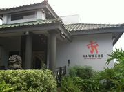 The original Hawkers Asian Street Fare at 1103 N. Mills Ave., Orlando.