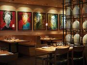 Art displayed in the dining at Pabu inside the Four Seasons. The restaurant will close June 14.