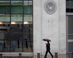 The Securities and Exchange Commission alleges Craig Berkman raised $13.2 million from 120 investors and used $5.43 million of the money to pay at least part of a $28 million judgment obtained against him in Oregon in 2008.