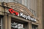 KeyBank leases Albany building for new branch