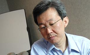 Mechanical Technology Inc. has terminated CEO Peng Lim, the company reported in a regulatory filing made Wednesday afternoon.