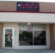 No. 2 Kokoro The reviews on Yelp praised the curry and noodle dishes at the restaurant as being the best in Albuquerque. According to the reviews, this is not the place to go if you want a large selection of sushi.