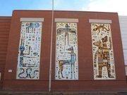 Thomas Christopher Haag mural